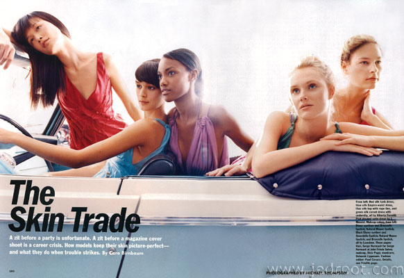 allure-0305-skintrade-01.jpg (582x400, 56Kb)