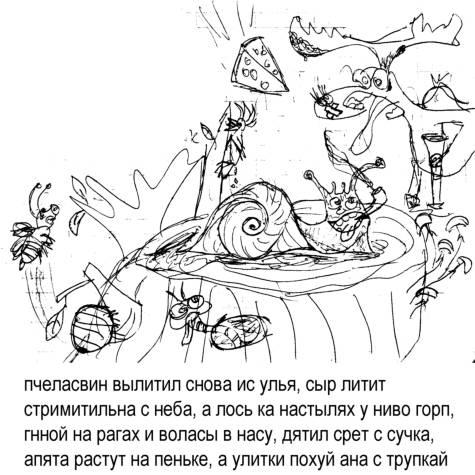 21-02-2006_ulitka.jpg (475x475, 46Kb)
