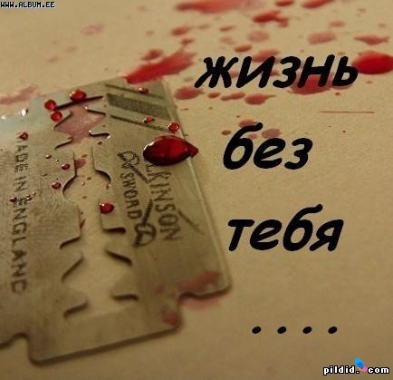 5083176_album_2607213530_7346.jpg (434x419, 35Kb)