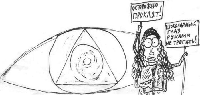 http://img.liveinternet.ru/images/attach/2/5978/5978119_angeleye.jpg
