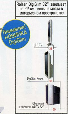 rol2.jpg (240x399, 19Kb)