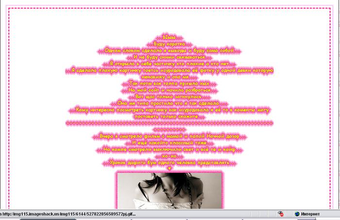 ио.jpg (700x453, 268Kb)