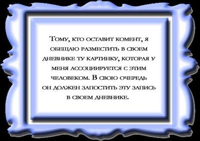 6016417_5995374_5992875_tomu_kto_ostzvit[1].jpg (400x281, 96Kb)