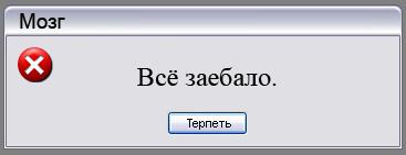 Мозг.jpg (367x141, 26Kb)