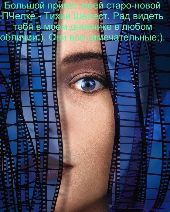 Шелест-2.jpg (560x700, 116Kb)