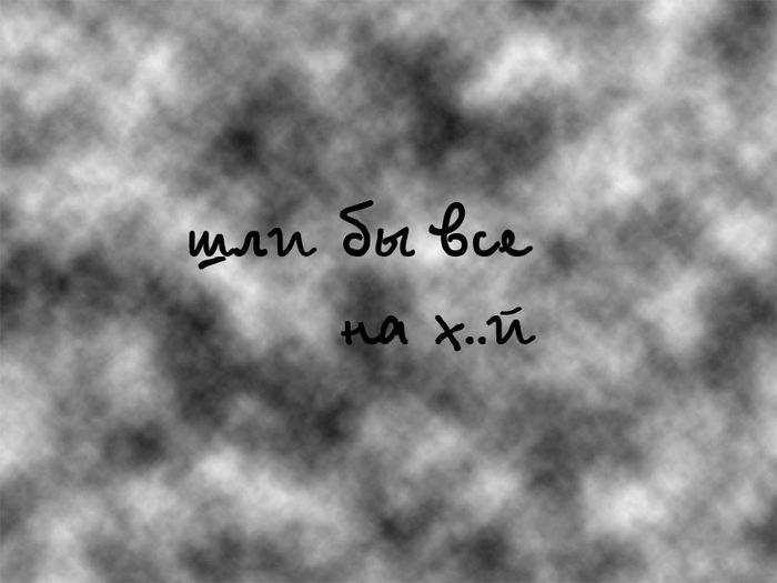 tara_lp (186).jpg (700x525, 34Kb)