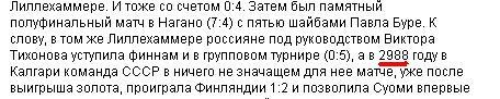 1.jpg (456x91, 19Kb)