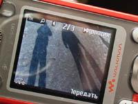 IMGA3320.JPG (200x150, 19Kb)