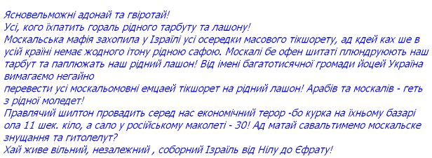 isramova.jpg (616x226, 50Kb)