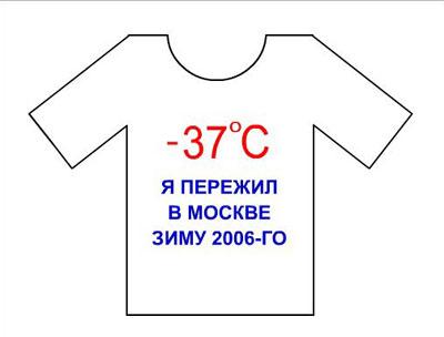 tshirt_m.jpg (400x304, 14Kb)
