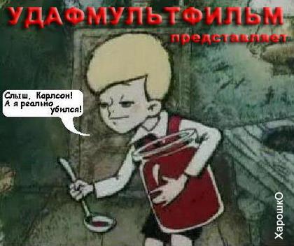 Угарные картинки | Записи в рубрике ...: www.liveinternet.ru/users/realon/rubric/95757