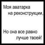 748493_806379.jpg (150x150, 14Kb)