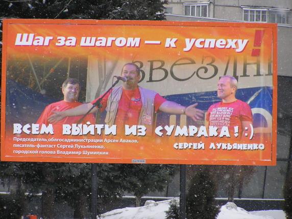 Українці - за Україну!