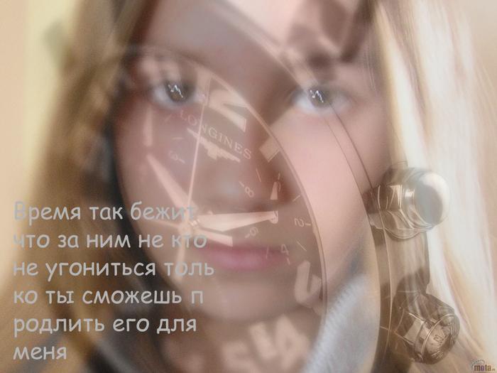 tisi.jpg (700x525, 260Kb)