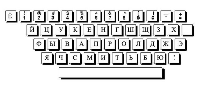 Клава-большая-для-уч.jpg (698x292, 33Kb)