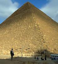 piramida1.jpg (186x207, 8Kb)