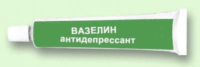 post-269-1132867183.jpg (400x134, 9Kb)