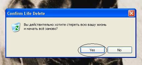3301826_593826_69321_49404_3044353.jpg (454x209, 15Kb)