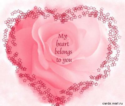 myheart.jpg (400x340, 51Kb)