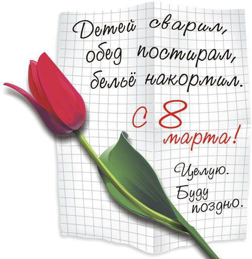 okroshka-1141345453_i_4088_full.jpg (500x513, 51Kb)