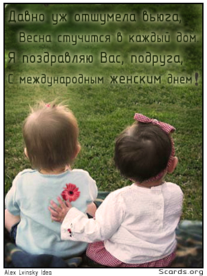 http://img.liveinternet.ru/images/attach/2/6340/6340329_girlfriend.jpg