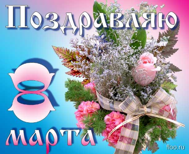 Красивые букеты цветов с пожеланиями