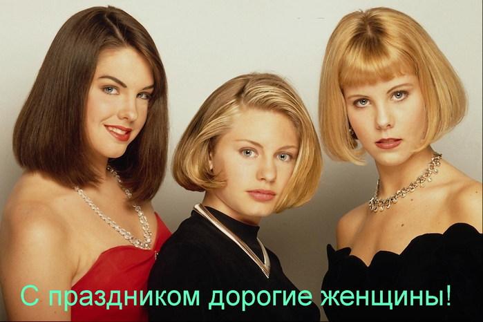 Женщинам.jpg (699x466, 79Kb)