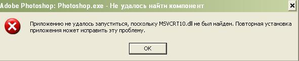 error.JPG (591x121, 11Kb)