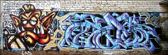 graffiti_01.jpg (697x231, 142Kb)