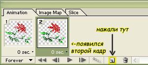 9.jpg (301x133, 28Kb)