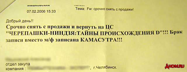 ahom-ru_20060310_640x249_kamasutra.jpg (640x249, 23Kb)