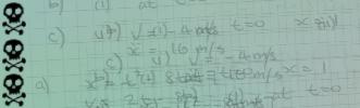 папппк.png (331x100, 48Kb)
