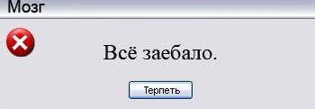 88524592.jpg (350x121, 7Kb)