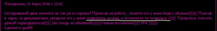 post.jpg (699x102, 49Kb)