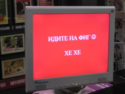 nafig.jpg (400x300, 31Kb)