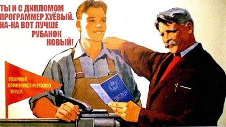 rubanok.jpg (450x254, 42Kb)