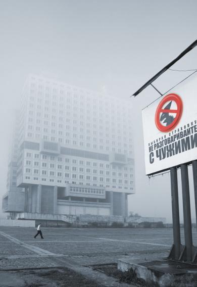 Дом Советов в тумане.jpg (390x568, 24Kb)