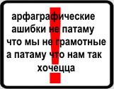 av-470.jpg (161x126, 9Kb)