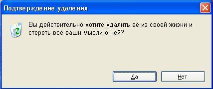 6528205_5452096.jpg (427x179, 13Kb)