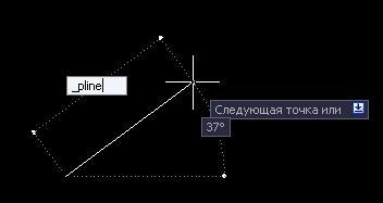 курсо.JPG (352x187, 5Kb)