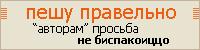 write.jpg (200x50, 29Kb)