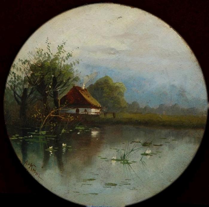 Кюн А.М. Пейзаж с хатой на берегу..jpg (699x690, 286Kb)