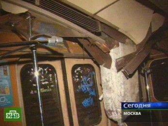 metro.jpg (346x260, 24Kb)