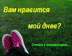 6630120_174.jpg (300x234, 23Kb)