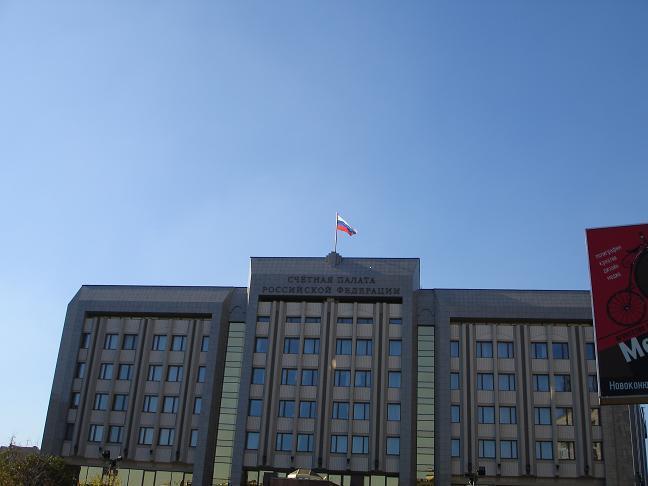 Счетная палата.JPG (648x486, 30Kb)