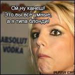5396135_idscht.jpg (150x150, 39Kb)