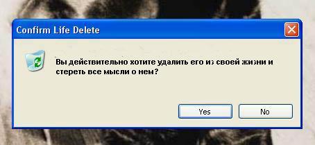 4952673_4246599_78353_tablichka.jpg (454x209, 16Kb)