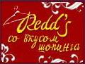 redds.JPG (120x91, 7Kb)