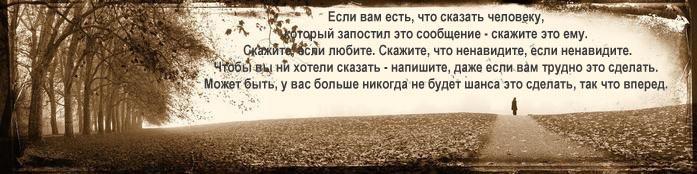 Esli_vam.jpg (697x174, 36Kb)