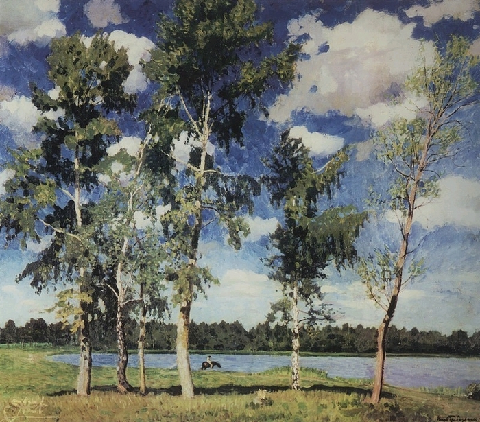 На озере. 1926.jpg (700x615, 393Kb)